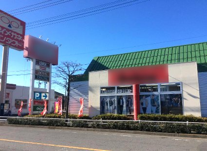 東大和市・20台超収容可の駐車場付き元アパレル店舗☆イメージ