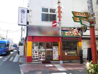 京成大久保駅徒歩5分!賑やかな商店街の中にある県道沿い角地の路面店舗!イメージ
