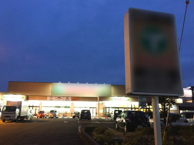 北本市・ツタヤ擁するSC内元大型スーパー入居店舗!イメージ