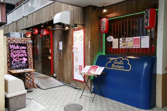 人気エリア吉祥寺!ヨドバシカメラ近く・1階路面店造作無償☆イメージ画像1