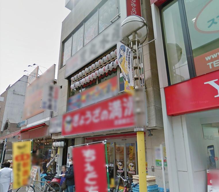 駅徒歩1分☆賑やかな商店街・同ビル大手飲食店営業中!直接階段・目立つ看板有り♪イメージ画像1