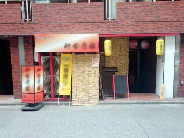 ビジネス街・路面店!飲食店立ち並ぶ路地の中華料理居抜き物件☆イメージ画像1