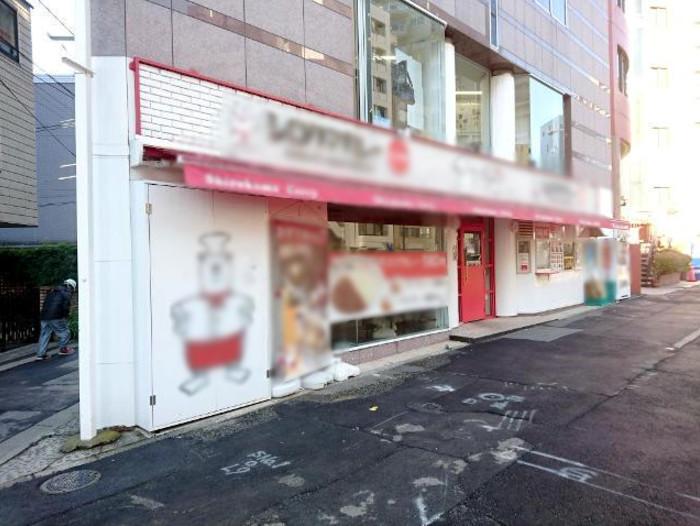 オフィス街・1階路面店☆綺麗な内装のカレー屋居抜き!イメージ画像1