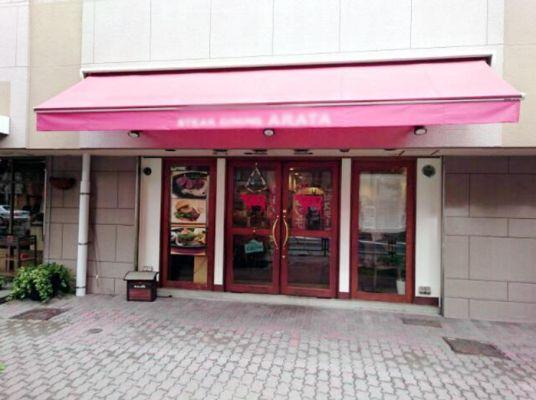 美内装・キッチン広々♪駅から徒歩1分の好立地・ステーキ店居抜き◎イメージ画像1