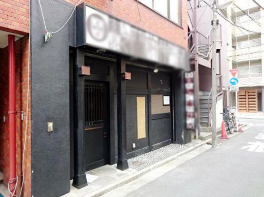駅から徒歩3分♪希少1階路面店・和食料理店居抜き!イメージ画像1