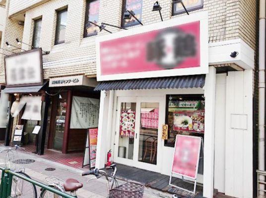 早稲田通り沿い・1階路面店ラーメン店居抜き物件◎イメージ画像1