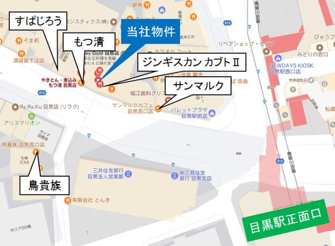 171129KTK-T地図詳細