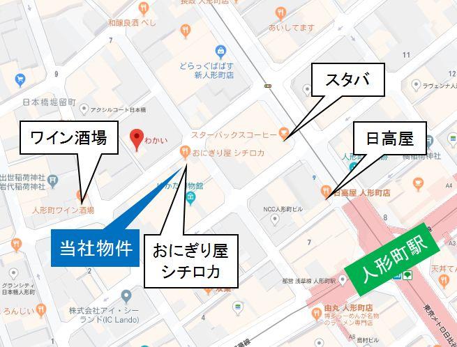 171211WKI-T地図詳細