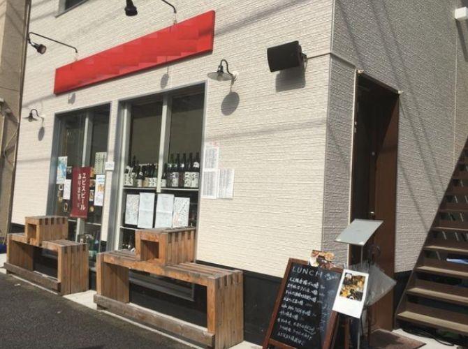 人気三軒茶屋エリア・1階路面店ガラス張りで視認性も良好!飲食店居抜き物件◎イメージ画像1