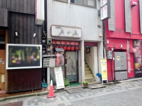 新宿駅徒歩2分!繁華街の真ん中・居酒屋居抜き物件!イメージ画像1