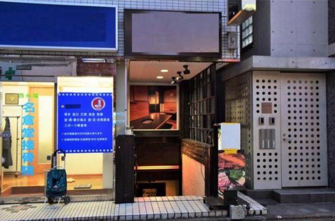 駅から続く商店街沿い・希少焼肉店居抜き☆専用階段も看板もばっちり有ります!イメージ画像1