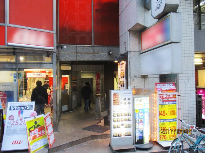 宮益坂の真ん中・渋谷郵便局向かい・地下1階飲食店居抜き店舗◎夜はもちろんランチ需要も高い立地です!イメージ画像1