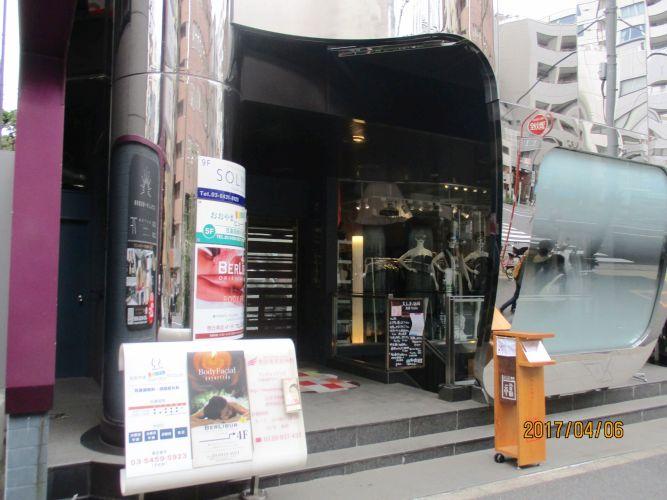 恵比寿・駒沢通り沿い希少B1居酒屋居抜き!イメージ