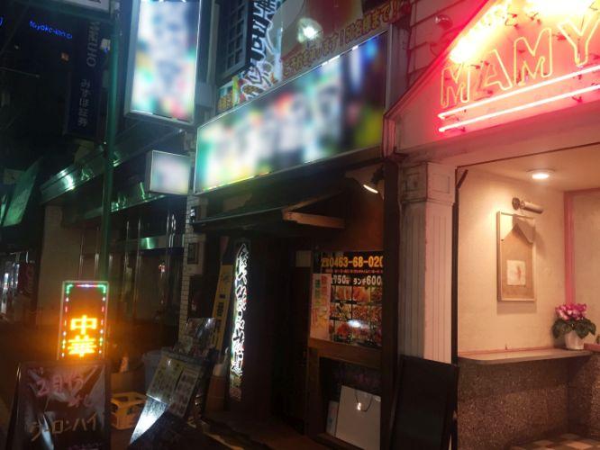 平塚駅前・飲食店等で賑わうパールロード至近◎座敷・個室有りの汎用性の高い中華居酒屋居抜き!イメージ