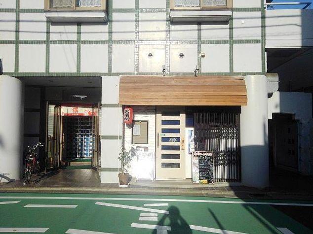 祐天寺・住宅街に佇む美装居酒屋居抜き!個人開業にもおすすめです♪イメージ画像1