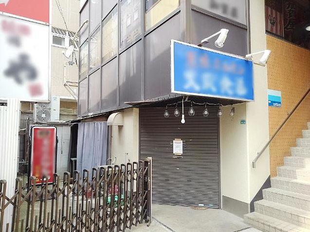 巣鴨駅至近・1階路面焼肉店居抜き♪業態制限なしで何業にも転用可能です!イメージ画像1