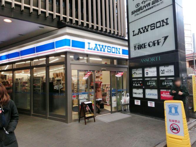渋谷センター街・ヨシモト∞ホール向かい飲食ビル1階<br> もちろん集客力抜群の好立地です!元ローソンのスケルトン店舗☆イメージ画像1