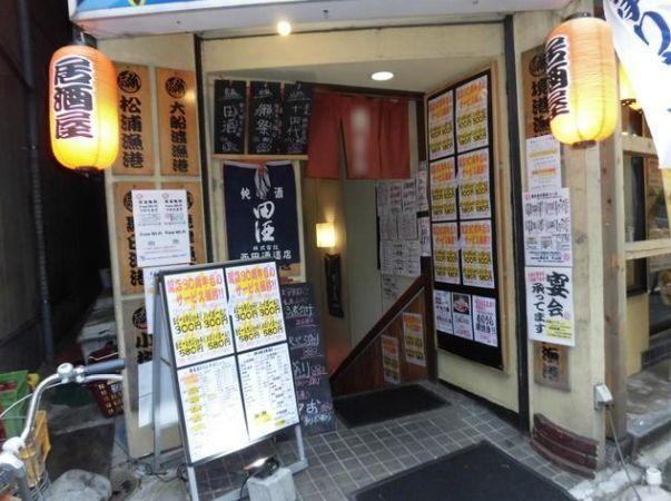 駅から徒歩1分・大きな看板が目印の地下1階居酒屋☆居抜き相談可能!イメージ