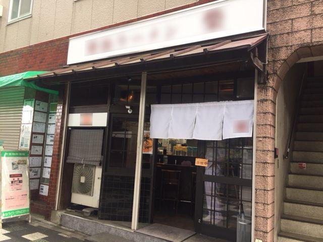 新板橋駅から徒歩1分!<br> 国道沿い,美内装!1階路面ラーメン店居抜き♪イメージ