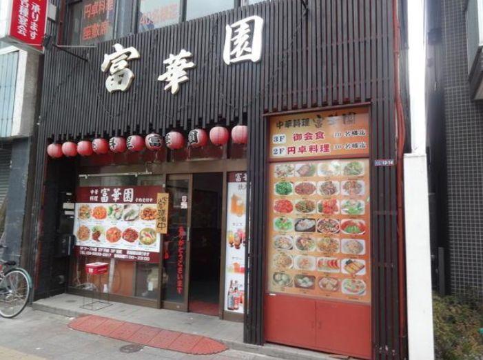 1~5階貸し・中華料理店居抜き!駅近で大通りに面した好立地物件◎イメージ