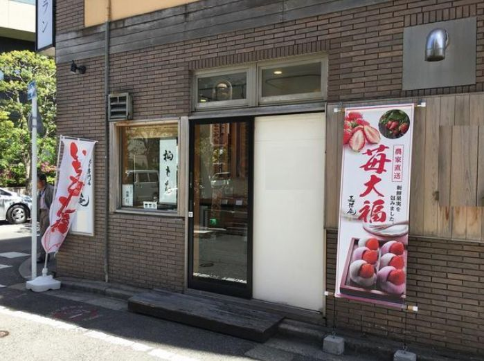 新御茶ノ水駅徒歩1分・大型オフィス多数エリア☆物販居抜きですがスケルトンも相談可能です!イメージ