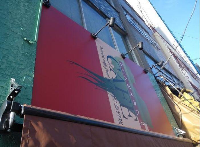 東京スカイツリー近く造作無償カフェ居抜き!視認性良好1回路面店舗◎何業にも転用しやすい物件です!イメージ画像1