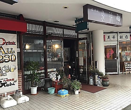 西大井駅から徒歩1分!即営業可能が嬉しい充実設備の居酒屋居抜き☆イメージ画像1