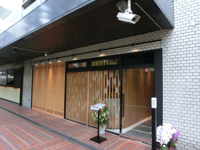 NHKホールや代々木公園、大手アパレル店が軒を並べる渋谷公園通り沿い!人気テナント多数入居ビル和食屋居抜き♪イメージ