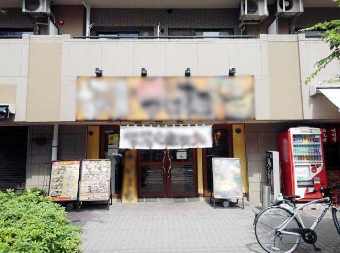 駅から徒歩1分・1階路面間口5Mで視認性抜群のラーメン店居抜き☆イメージ画像1