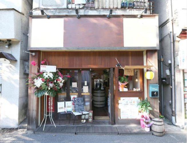青梅街道沿い・視認性の良い1階路面店!近隣オフィス・住宅両方からの需要有り♪蚕糸の森公園向かい和食料理店居抜き!イメージ
