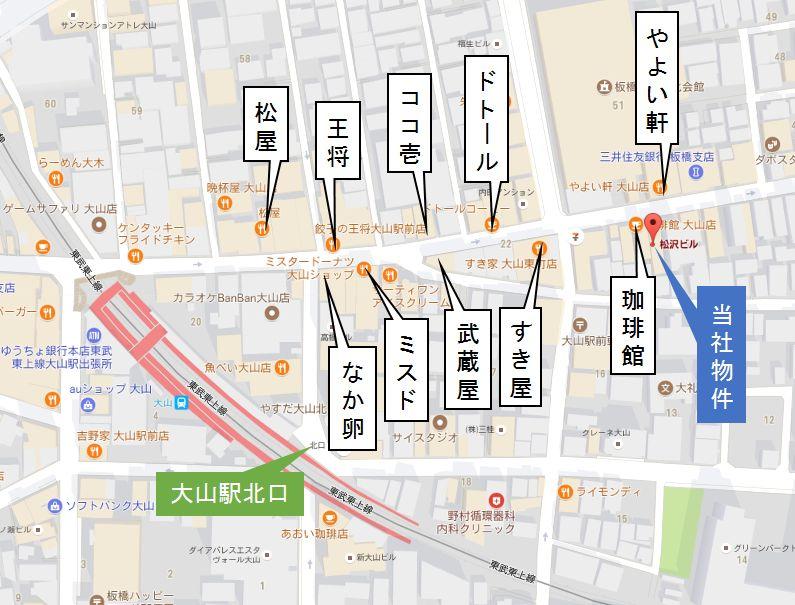171108YSK1-T地図詳細
