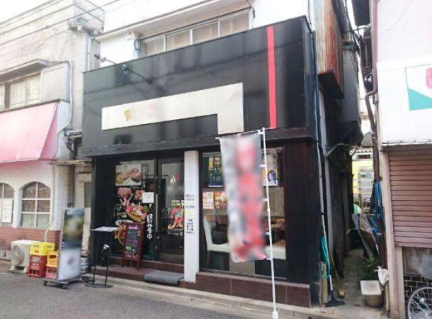 新井薬師前駅徒歩1分・人気焼肉店居抜き◎1~2階の1棟貸し!イメージ画像1