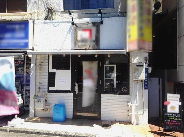 JR代々木駅東口徒歩1分の好立地!ラーメン店居抜き◎イメージ画像1