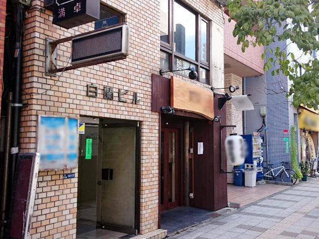 昼夜問わず需要有り!飲食店が立ち並ぶ桜田通り沿い1階路面店・立ち飲み屋居抜き◎イメージ画像1