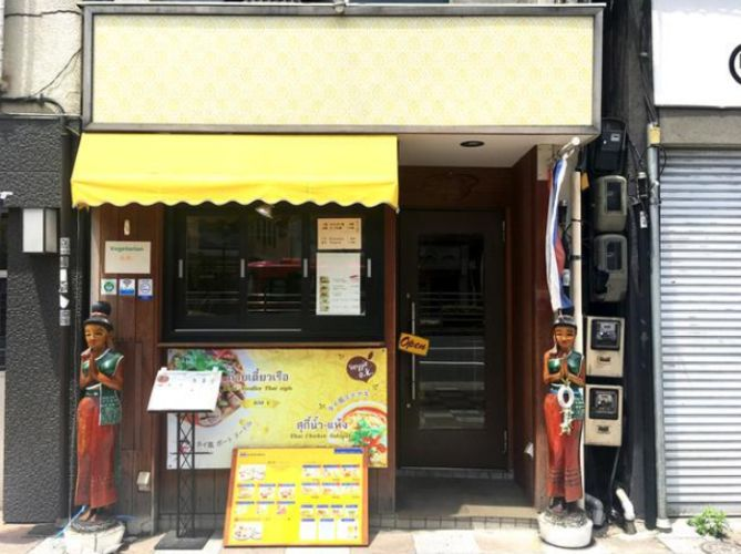 浅草駅徒歩2分!国際通り沿いに位置する1~3階一括貸しのタイ料理店居抜き♪イメージ画像1