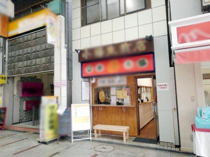 十条駅至近、商店街入り口に位置する好立地店舗◎イメージ画像1