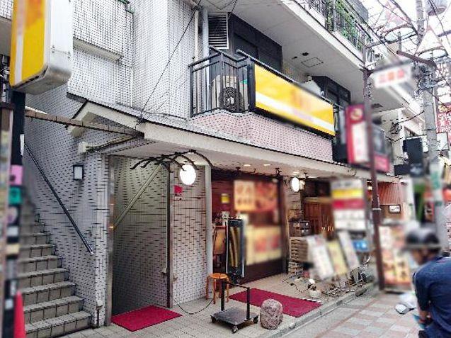 人気の中野駅北口・三番街商店街沿い!個人開業におすすめの10坪以下♪バー居抜き!イメージ画像1
