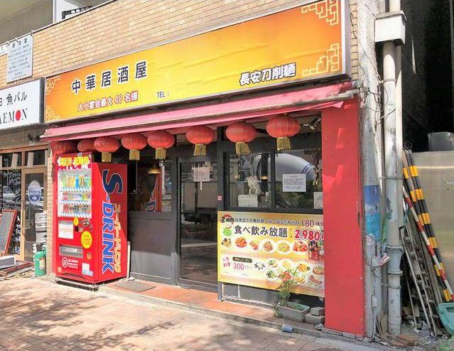 周辺オフィスワーカーからの需要大!山手通り沿い1階路面中華料理居抜き店舗☆イメージ画像1