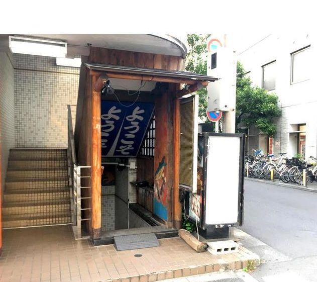 荻窪駅北口・青梅街道沿いに位置する地下1階居酒屋居抜き☆専用階段あり、角地で視認性も良好です!イメージ画像1