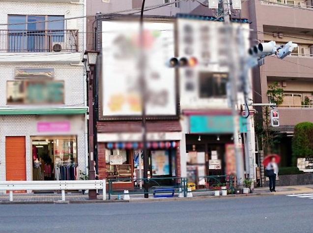 駅目の前の好立地店舗☆本郷通りに面する1~2階一括貸し店舗!イメージ画像1
