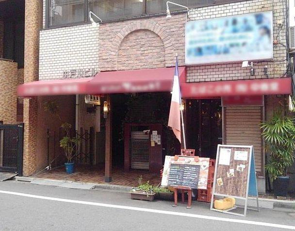 人気の御徒町エリア!1階路面店ビストロ居抜き☆イメージ画像1