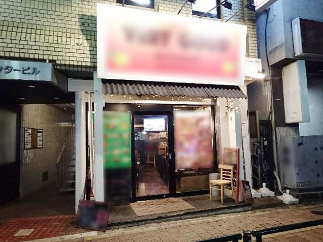 希少・早稲田通り沿い1階路面店☆アジア料理店居抜き!イメージ画像1
