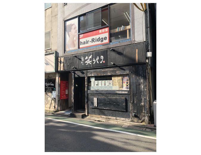 路面1階の居酒屋居抜き! 間口が広く、視認性◎ 【パークロード】沿い、石神井公園駅から徒歩4分!イメージ