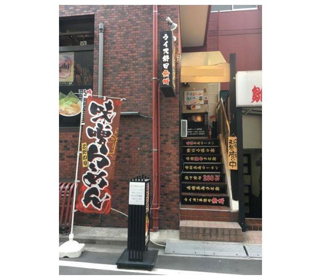 駅至近!オフィスワーカーが集まるビジネスエリア・アレンジのきくスケルトン店舗☆イメージ画像1