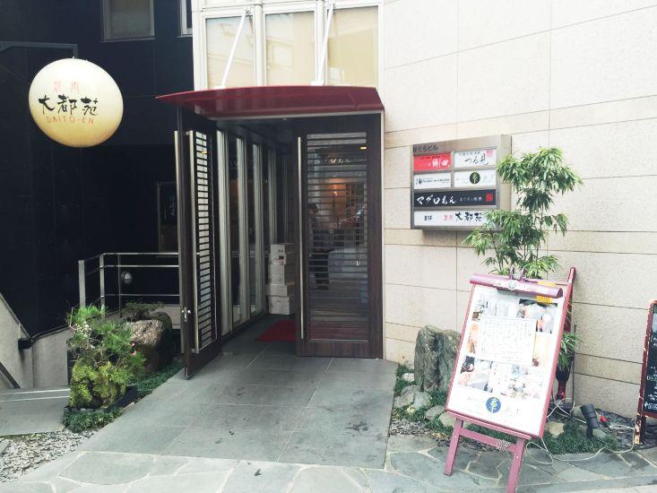 昼夜問わず集客が見込める好立地!神楽坂の中腹に位置する1階居酒屋居抜き☆外観内装美麗、転用しやすい店舗です♪イメージ