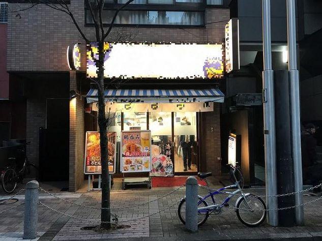 芝大門・浜松町エリア☆1階路面店!造作無償の飲食店居抜き!イメージ画像1