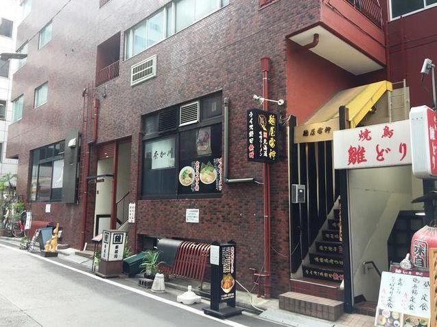 アレンジ自在のスケルトン店舗!赤坂駅からも徒歩5分です☆イメージ画像1