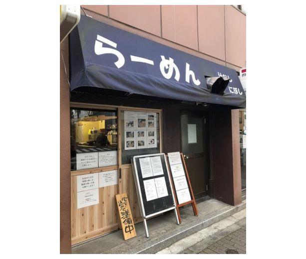 【造作代下がりました!】浅草・言問通り沿いの1階路面店・シンプルで汎用性の高い店内が◎ラーメン店居抜き!イメージ