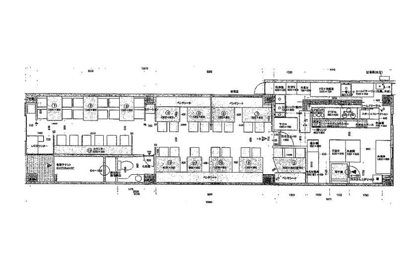 ISS18038-Tイメージ5