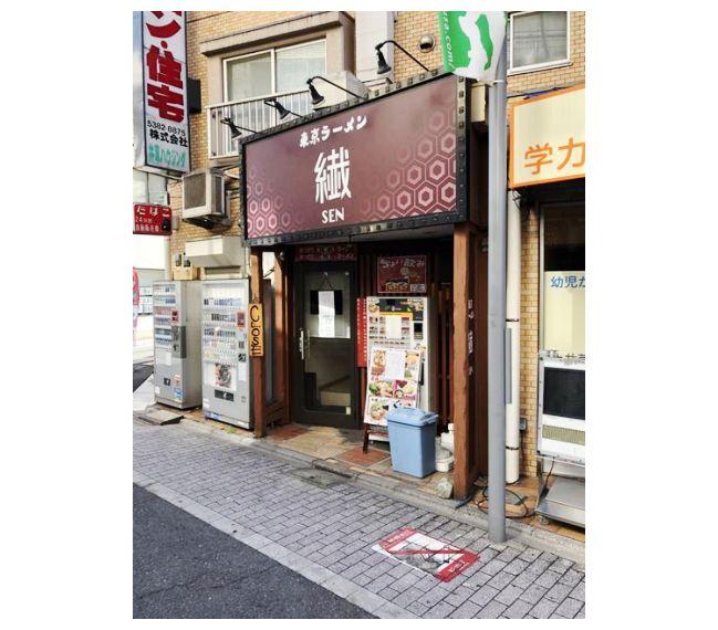 駅徒歩1分・1階路面・人気のラーメン店居抜き☆ 個人店開業に嬉しいミニマルサイズ!イメージ